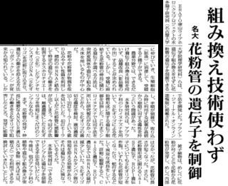 水多_科学新聞.png